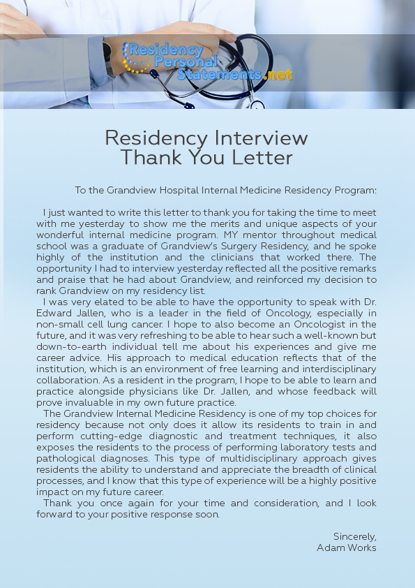 Residency Interview Thank You Letter Sample