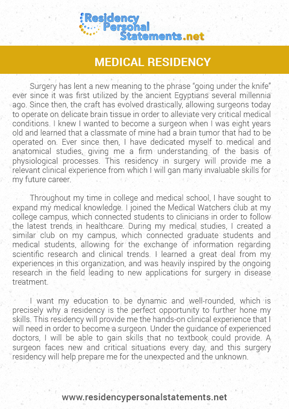 Personal statement for residency application