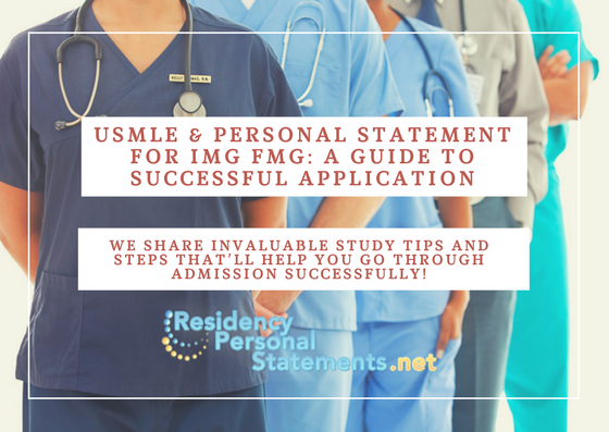 USMLE personal statement guide