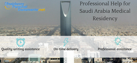 professional help with saudi arabia medical residency
