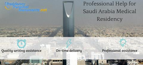 professional help with saudi arabia medical residency