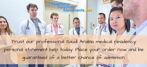 saudi arabia medical residency assistance