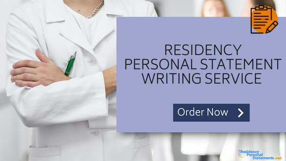 effective residency personal statement sample