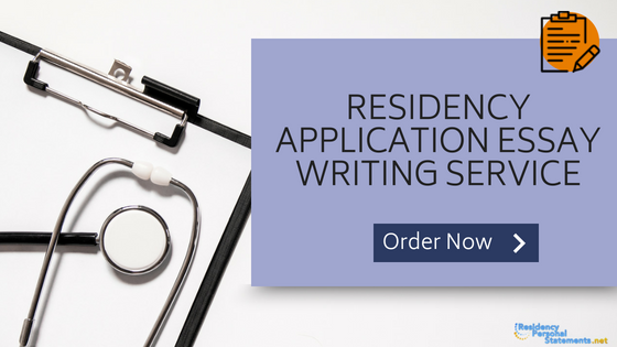 residency admission essay writing service