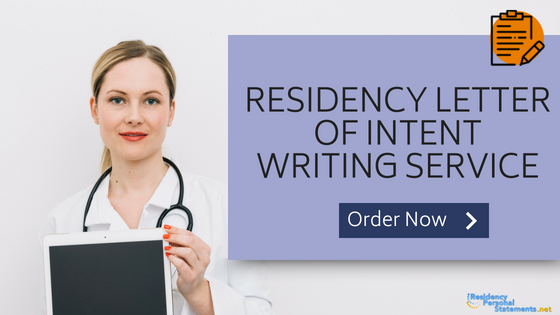 residency letter of intent writing service