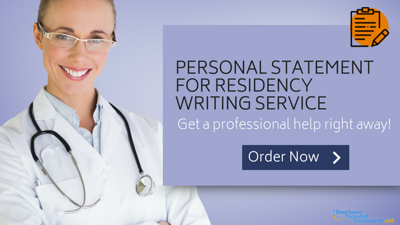 professional residency personal statement help