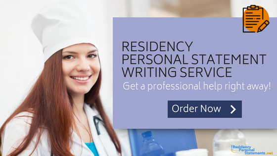 reliable residency personal statement service